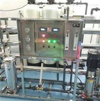 實驗室用水EDI加二級反滲透純水betway必威手機版官網