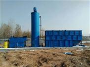 玉米淀粉加工污水处理设备