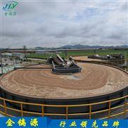 JHYQF-优质污水处理设备 浅层气浮机设备