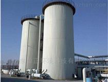 HZ-UASB啤酒廢水處理厭氧生化設備UASB