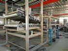 hc-20190622岩棉生产线成套设备免费设计 现场安装调试