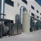 无纺布厂大型喷淋塔废气处理装置