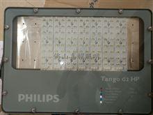 飞利浦BVP283 245W对称宽光LED泛光灯