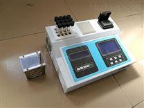 進口便攜式水質檢測儀