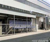 VOCs工業有機廢氣處理方法