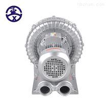 全风高压风机,自动清洗设备专用漩涡气泵