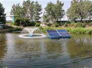 专业生产太阳能喷泉曝气机/绿节牌增氧机