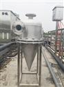 HCJY-1000磁混凝污水处理设备/磁絮凝高效沉淀技术
