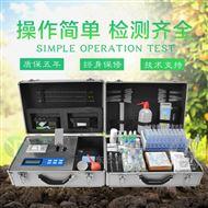 YT-TRD科研级全项目土壤肥料养分检测仪