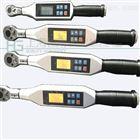 钢结构螺栓检测用数显扭矩扳手9-24N.m