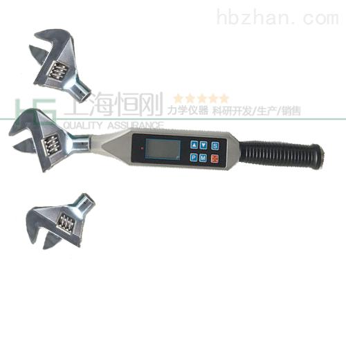 测扭力峰值扭力螺丝刀高精度工业级数显扳手