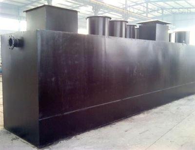 HDAF-5益阳 生活污水处理设备 诸城广盛源