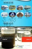 水洗加工厂污水处理设备