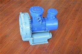 漩涡式气泵 变频防爆高压风机