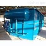 保山 塑料清洗污水处理设备 出水达标耗能低