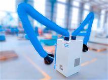 移動式焊接煙塵凈化器