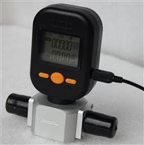 小氣體流量計