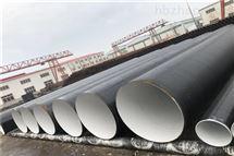 沧州3PE防腐钢管厂家标准