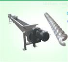 冶金業螺旋輸送設備