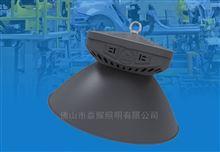 上海亚明LED工矿灯GC806 50W100W150W200W