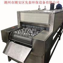 厂家定做冲压铝件散热器超声波除油清洗设备