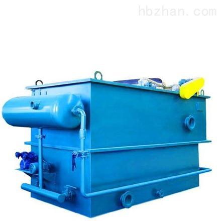 再生塑料清洗污水处理设备