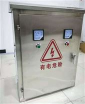 22KW农田灌溉专用软启动柜