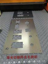 不锈钢冲压件,激光切割件自动去毛刺倒角