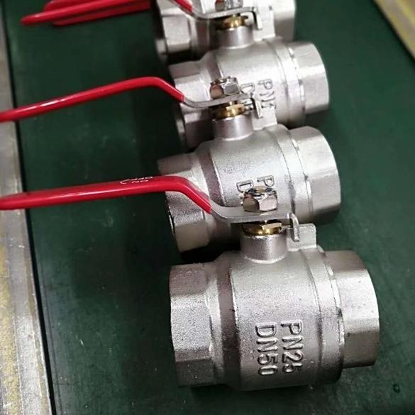 黄铜螺纹球阀Q11F-PN25