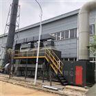 hc-20190628工业废气处理催化燃烧设备