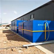 一天100立方米一体化污水处理设备