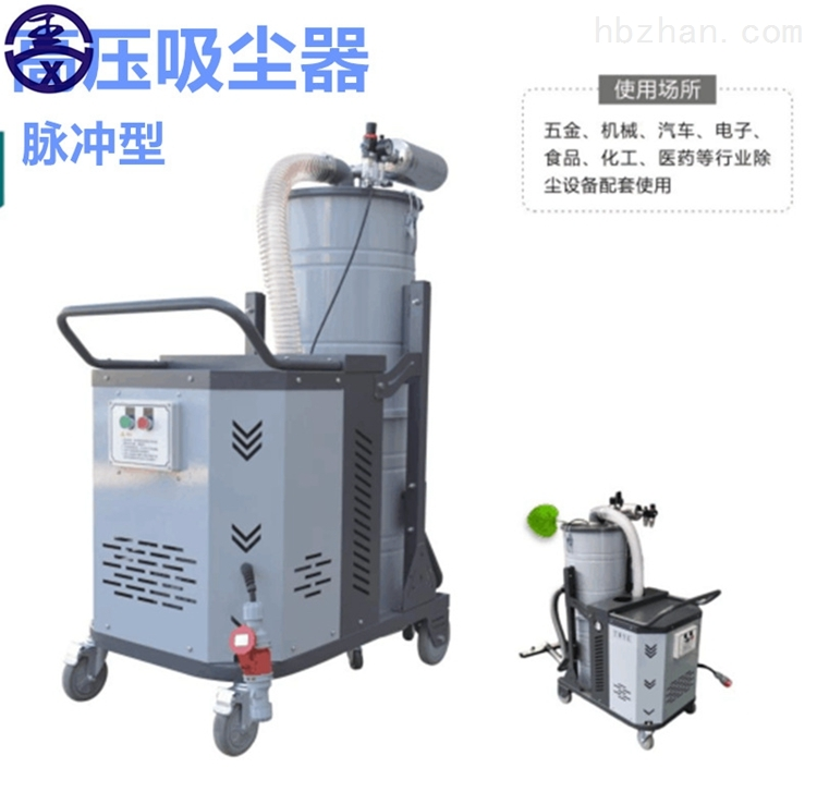 SH-2200自动脉冲反吹吸尘器
