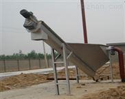 砂水分离器节能高效的过滤器