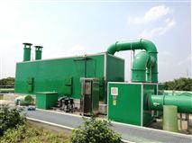 城市污水处理厂恶臭气体收集生物过滤装置