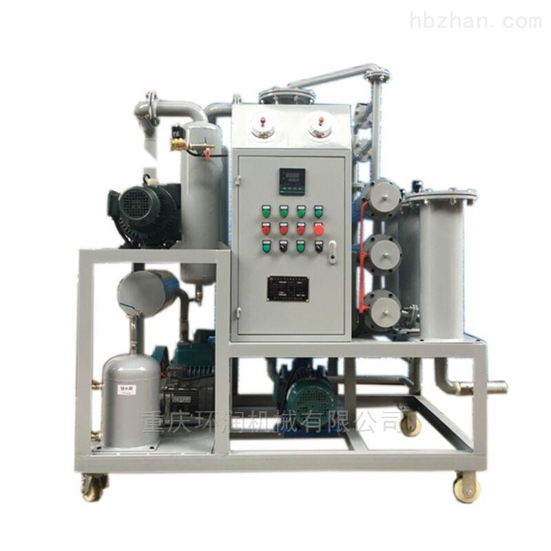 ZLA-30型绝缘油双级真空滤油机