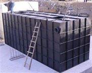 河池 電鍍污水處理設備 出水達標耗能低