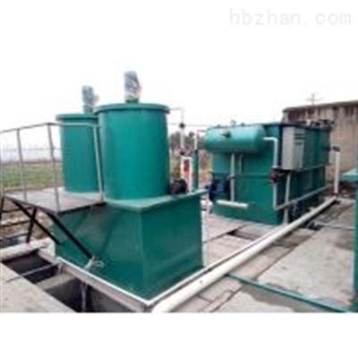 HDAF-5天水 再生塑料清洗污水处理设备 厂家