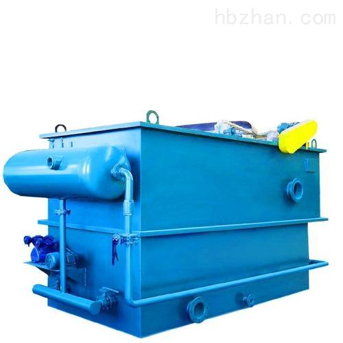 娄底 废旧塑料清洗污水处理设备 出水达标耗能低