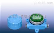 ZH1251A 係列轉速變送器