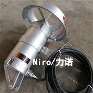 0.37kw小型高速潜水搅拌机