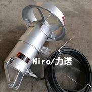 0.37kw小型高速潛水攪拌機