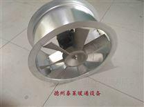 烘房耐高温循环轴流风机1烘烤风机