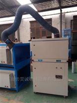 工業焊接煙塵淨化器 焊煙除塵器