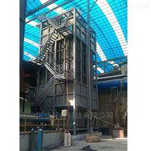 专业生产 湿式 高压静电除尘器