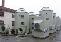 家具噴漆房廢氣處理設備