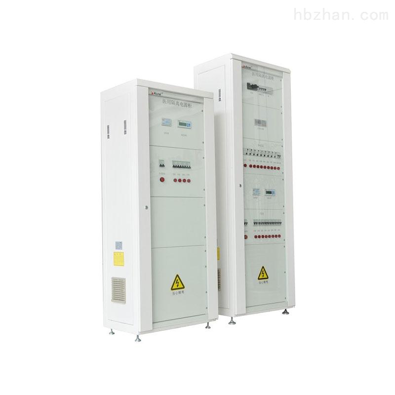 医疗IT配电系统隔离电源柜