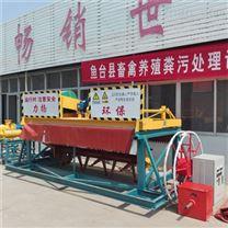 槽式翻抛机厂家 轨道式翻堆机好用又便宜