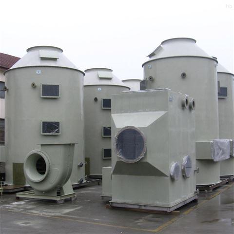 KC-工业废气处理设备