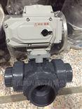 Q924F/Q925F电动UPVC塑料T型L型三通球阀