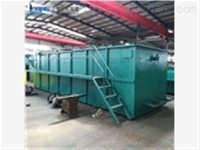 HDAF-5南充 再生塑料清洗污水处理设备 哪家质量好